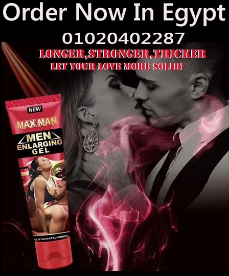 Maxman Gel in Egypt 00201023678560