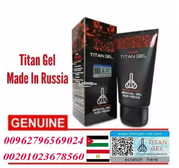 titan gel in egypt_ تيتان جل فى مصر _ 00201020402287