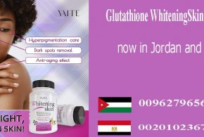 Whitening Skin 5000 Mg in Jordan 00962796569024